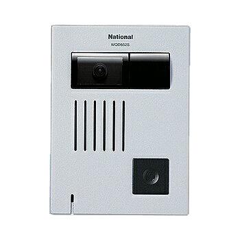 Panasonic テレビドアホンカラーカメラ付ドアホン子器WQD852S