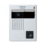 Panasonic テレビドアホンカラーカメラ付ドアホン子器WQD872S