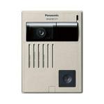 Panasonic テレビドアホンカラーカメラ付ドアホン子器WQD872Y