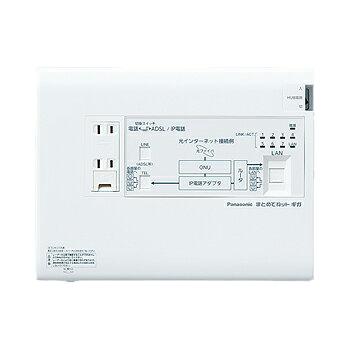 パナソニック Panasonic 電設資材通信系配線器具 宅内LANパネル まとめてねっト ギガ(光コンセント付)WTJ5545K