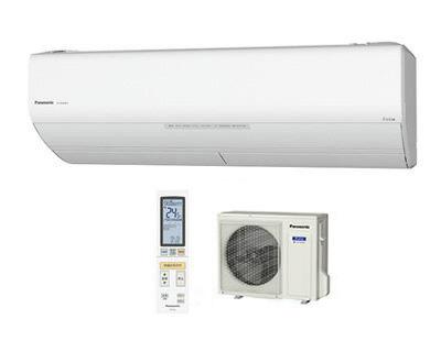 パナソニック Panasonic 住宅設備用エアコンEolia エコナビ搭載Xシリーズ(2018)XCS-228CX-W/S(おもに6畳用・単相100V)