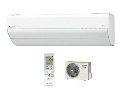 パナソニック Panasonic Panasonic 住宅設備用エアコンEolia エコナビ搭載GXシリーズ(2018)XCS-408CGX2-W パナソニック/S(おもに14畳用・単相200V), 橋本市:0b47dc3f --- sunward.msk.ru