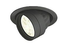 XD258876LEDハイユニバーサルダウンライトOPTGEAR(オプトギア) 埋込φ100 非調光電球色 20° S750 JR12V-50Wクラスオーデリック 照明器具 飲食店用 天井照明