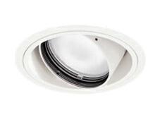 オーデリック 照明器具PLUGGEDシリーズ LEDユニバーサルダウンライト本体(一般型) 白色 23°ミディアム COBタイプC2500 CDM-T70Wクラス 高彩色XD402279H