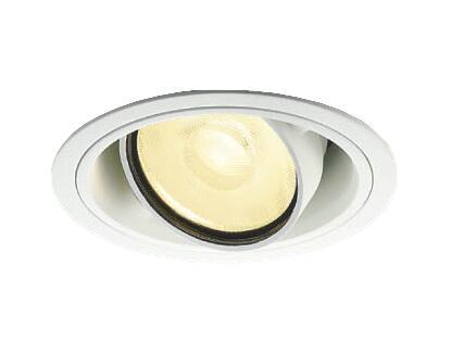 コイズミ照明 施設照明cledy versa L LEDユニバーサルダウンライト18° 電球色 非調光 JR12V50W相当 1000lmクラスXD40919L