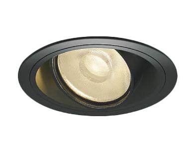 コイズミ照明 施設照明cledy versa L LEDユニバーサルダウンライト18° 電球色 非調光 JR12V50W相当 1000lmクラスXD40928L