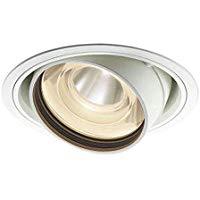 コイズミ照明 施設照明cledy versa R Narrow Beam LEDユニバーサルダウンライト 高演色リフレクタータイプ HIGH CRIHID35~50W相当 2000lmクラス 電球色 8°非調光XD44406L