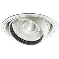コイズミ照明 施設照明cledy versa R Narrow Beam LEDユニバーサルダウンライト 高演色リフレクタータイプ HIGH CRIHID35~50W相当 2000lmクラス 白色 8°非調光XD44408L