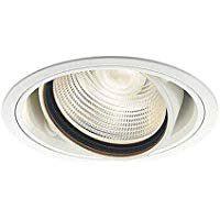 コイズミ照明 施設照明cledy versa R LEDユニバーサルダウンライト 高彩度リフレクタータイプHID35~50W相当 2000lmクラス 3400K vivid color 20° 非調光XD44548L