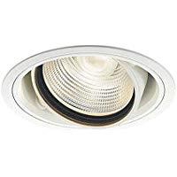 コイズミ照明 施設照明cledy versa R LEDユニバーサルダウンライト 高彩度リフレクタータイプHID35~50W相当 2000lmクラス 3400K vivid color 25° 非調光XD44549L