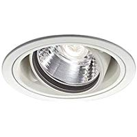 コイズミ照明 施設照明Wlief対応 LEDユニバーサルダウンライト 無線制御調光/高演色リフレクタータイプ HIGH CRIJR12V50W相当 1000lmクラス 15° 温白色XD46239L