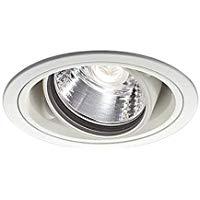 コイズミ照明 施設照明Wlief対応 LEDユニバーサルダウンライト 無線制御調光/高演色リフレクタータイプ HIGH CRIJR12V50W相当 1000lmクラス 20° 温白色XD46240L