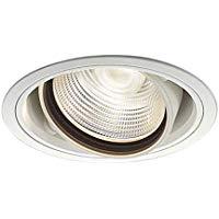 コイズミ照明 施設照明cledy versa R LEDユニバーサルダウンライト 高演色リフレクタータイプ HIGH CRIHID70~35W相当 3000~2000lmクラス 電球色2700K 15°XD91084L