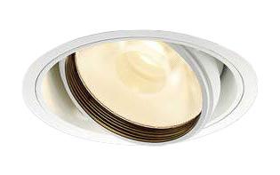 ★コイズミ照明 施設照明cledy versa L LEDユニバーサルダウンライト 高効率レンズタイプ20° 電球色 HID100W相当 5500lmクラスXD91561L