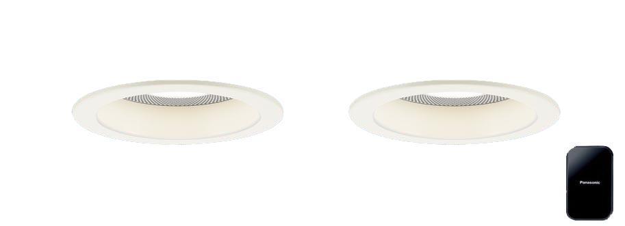 パナソニック Panasonic 照明器具LEDダウンライト 電球色 美ルック 浅型10H高気密SB形 拡散タイプ(マイルド配光) 調光Bluetooth対応 スピーカー内蔵 親器+子器+送信機セット 白熱電球100形1灯器具相当XLGB79002LB1