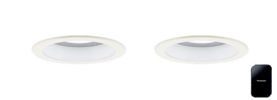 パナソニック Panasonic 照明器具LEDダウンライト 昼白色 美ルック 浅型10H高気密SB形 拡散タイプ(マイルド配光) 調光Bluetooth対応 スピーカー内蔵 親器+子器+送信機セット 白熱電球60形1灯器具相当XLGB79020LB1