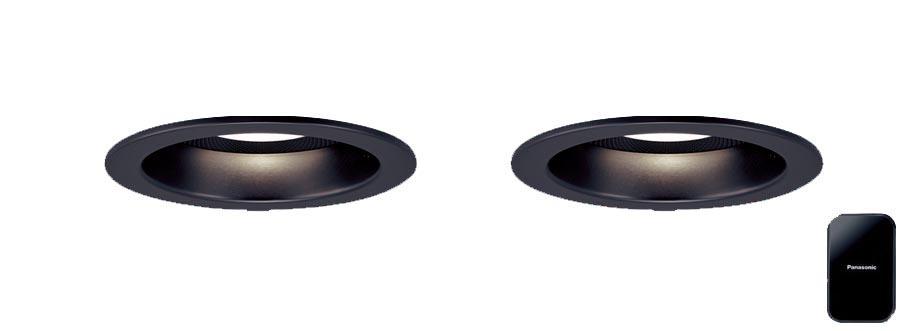 パナソニック Panasonic 照明器具LEDダウンライト 電球色 美ルック 浅型10H高気密SB形 ビーム角24度 集光タイプ 調光Bluetooth対応 スピーカー内蔵 親器+子器+送信機セット 110Vダイクール電球60形1灯器具相当XLGB79037LB1