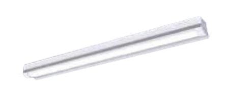 ◎【当店おすすめ!iDシリーズ】 Panasonic 施設照明一体型LEDベースライト 昼白色 直付型 40形防湿防雨型 反射笠付型直管形蛍光灯FLR40形1灯器具相当 2000lm(節電)XLW412KENZLE9