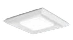 パナソニック Panasonic 施設照明一体型LEDベースライト 直付/埋込兼用 スクエア光源タイプ □570コンパクト形蛍光灯FHP45形3灯器具相当白色 調光タイプ 下面開放型 9000lmXLX191AEWRZ9