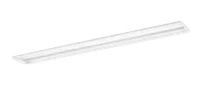 パナソニック Panasonic 施設照明一体型LEDベースライト 40形 埋込型 W150下面開放型 直管形蛍光灯FLR40形2灯器具相当スペースコンフォートタイプ グレアセーブタイプ4000lmタイプ 昼白色 調光XLX440PJNTLA9