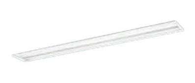 パナソニック Panasonic 施設照明一体型LEDベースライト 40形 埋込型 W150下面開放型 直管形蛍光灯FLR40形2灯器具相当スペースコンフォートタイプ グレアセーブタイプ4000lmタイプ 昼白色 非調光XLX440PJNTLE9