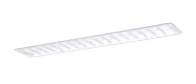 パナソニック Panasonic 施設照明一体型LEDベースライト 40形 埋込型 W220マルチコンフォート15タイプ 直管形蛍光灯FLR40形2灯器具相当4000lmタイプ 昼白色 非調光XLX445EENTLE9