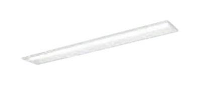 ◎【8/25は店内全品ポイント3倍!】XLX450RHVTLA9【当店おすすめ!iDシリーズ】 Panasonic 施設照明 一体型LEDベースライト 40形 埋込型 W190 下面開放型 Hf蛍光灯32形定格出力型2灯器具相当 5200lm・省エネタイプ 温白色 調光 XLX450RHVTLA9