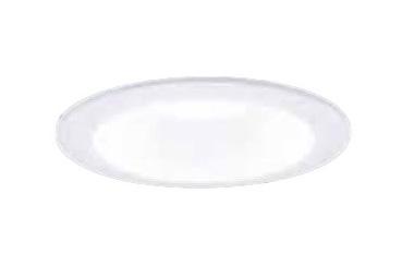 パナソニック Panasonic 施設照明LEDダウンライト 昼白色 美光色浅型9H ビーム角85度 拡散タイプ調光タイプ 白熱電球60形1灯器具相当XND0661WALG1