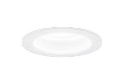 パナソニック Panasonic 施設照明LEDダウンライト 昼白色 ビーム角50度 広角タイプコンパクト形蛍光灯FHT32形1灯器具相当XND1500WNLE9