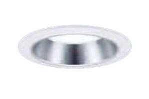 パナソニック Panasonic 施設照明LEDダウンライト 白色 浅型10Hビーム角50度 広角タイプコンパクト形蛍光灯FHT32形1灯器具相当XND1530SWLE9