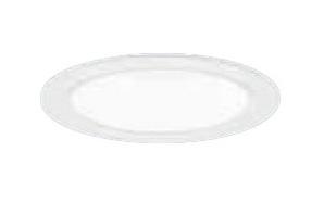 パナソニック Panasonic 施設照明LEDダウンライト 白色 浅型10Hビーム角70度 拡散タイプコンパクト形蛍光灯FHT32形1灯器具相当XND1533WWLE9