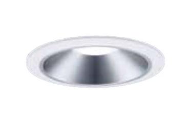 パナソニック Panasonic 施設照明LEDダウンライト 白色 浅型9Hビーム角50度 広角タイプコンパクト形蛍光灯FHT32形1灯器具相当XND1560SWLE9
