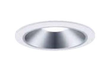 パナソニック Panasonic 施設照明LEDダウンライト 温白色 浅型9Hビーム角85度 拡散タイプコンパクト形蛍光灯FHT32形1灯器具相当XND1561SVLE9