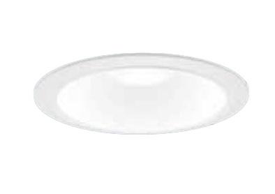 パナソニック Panasonic 施設照明LEDダウンライト 温白色 浅型9Hビーム角85度 拡散タイプ 調光タイプコンパクト形蛍光灯FHT32形1灯器具相当XND1571WVLZ9