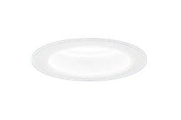 パナソニック Panasonic 施設照明LEDダウンライト 白色 ビーム角80度拡散タイプ 調光タイプ コンパクト形蛍光灯FHT42形1灯器具相当XND2001WWLZ9