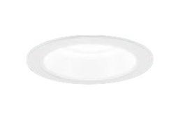 パナソニック Panasonic 施設照明LEDダウンライト 昼白色 ビーム角80度拡散タイプ 調光タイプ コンパクト形蛍光灯FHT42形1灯器具相当XND2011WNLZ9