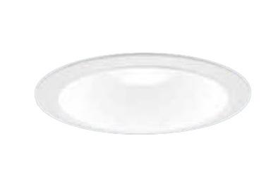 パナソニック Panasonic 施設照明LEDダウンライト 温白色 浅型9Hビーム角85度 拡散タイプ調光タイプ コンパクト形蛍光灯FHT42形1灯器具相当XND2071WVLZ9