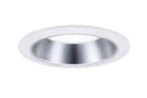 パナソニック Panasonic 施設照明LEDダウンライト 白色 美光色浅型10H ビーム角50度 広角タイプ水銀灯100形1灯器具相当XND2530SBLE9