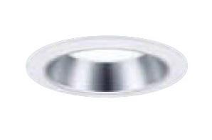 パナソニック Panasonic 施設照明LEDダウンライト 温白色 美光色浅型10H ビーム角50度 広角タイプ水銀灯100形1灯器具相当XND2530SCLE9