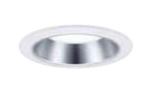 パナソニック Panasonic 施設照明LEDダウンライト 温白色 浅型10Hビーム角50度 広角タイプ調光タイプ 水銀灯100形1灯器具相当XND2530SVLZ9