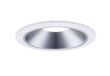パナソニック Panasonic 施設照明LEDダウンライト 白色 美光色浅型9H ビーム角50度 広角タイプ調光タイプ 水銀灯100形1灯器具相当XND2560SBLZ9