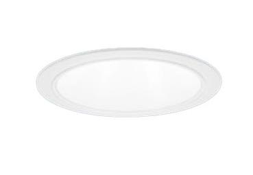 パナソニック Panasonic 施設照明LEDダウンライト 温白色 浅型10Hビーム角80度 拡散タイプ調光タイプ 水銀灯100形1灯器具相当XND2563WVLZ9