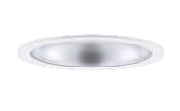 パナソニック Panasonic 施設照明LEDダウンライト 白色 ビーム角85度拡散タイプ 調光タイプ CDM-R70形1灯器具相当XND3591SWLZ9