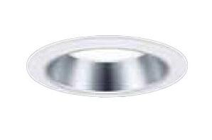 パナソニック Panasonic 施設照明LEDダウンライト 温白色 ビーム角50度広角タイプ 調光タイプコンパクト形蛍光灯FHT42形3灯器具相当XND5530SVLZ9