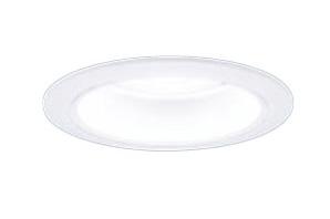 パナソニック Panasonic 施設照明LEDダウンライト 温白色 ビーム角80度拡散タイプ 調光タイプコンパクト形蛍光灯FHT42形3灯器具相当XND5531WVLZ9