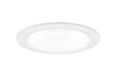 パナソニック Panasonic 施設照明LEDダウンライト 白色 ビーム角85度拡散タイプ 光源遮光角15度 調光タイプコンパクト形蛍光灯FHT42形3灯器具相当 LED550形XND5561WWLZ9