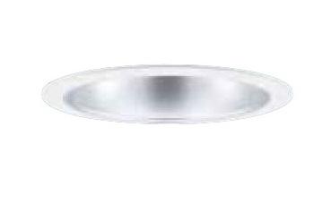 パナソニック Panasonic 施設照明LEDダウンライト 電球色 ビーム角85度拡散タイプ 光源遮光角15度 調光タイプコンパクト形蛍光灯FHT42形3灯器具相当 LED550形XND5581SLLZ9