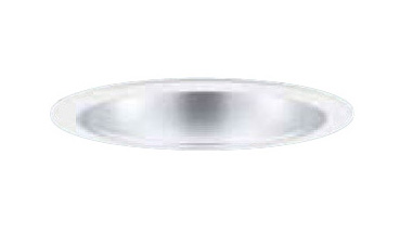 パナソニック Panasonic 施設照明LEDダウンライト 白色 ビーム角50度広角タイプ 光源遮光角15度 調光タイプコンパクト形蛍光灯FHT57形3灯器具相当 LED750形XND7580SWLZ9