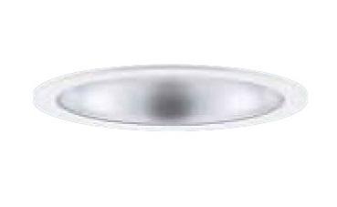 パナソニック Panasonic 施設照明LEDダウンライト 白色 ビーム角50度広角タイプ 光源遮光角15度 調光タイプコンパクト形蛍光灯FHT57形3灯器具相当 LED750形XND7590SWLZ9