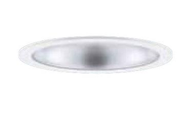 パナソニック Panasonic 施設照明LEDダウンライト 白色 ビーム角85度拡散タイプ 光源遮光角15度 調光タイプコンパクト形蛍光灯FHT57形3灯器具相当 LED750形XND7593SWLZ9